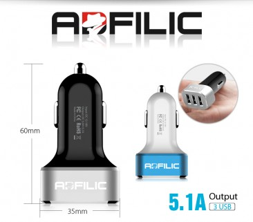 GIVEAWAY Triple USB Car Charger #usbcarcharger